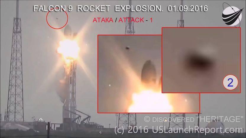 Взрыв Falcon 9