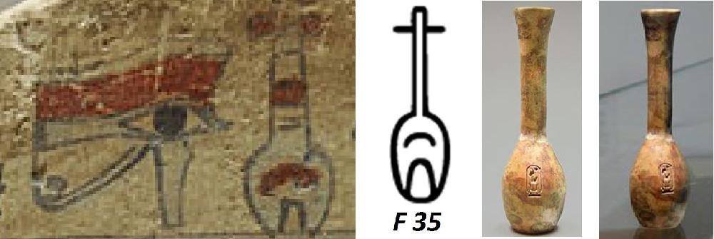 Иероглиф F35